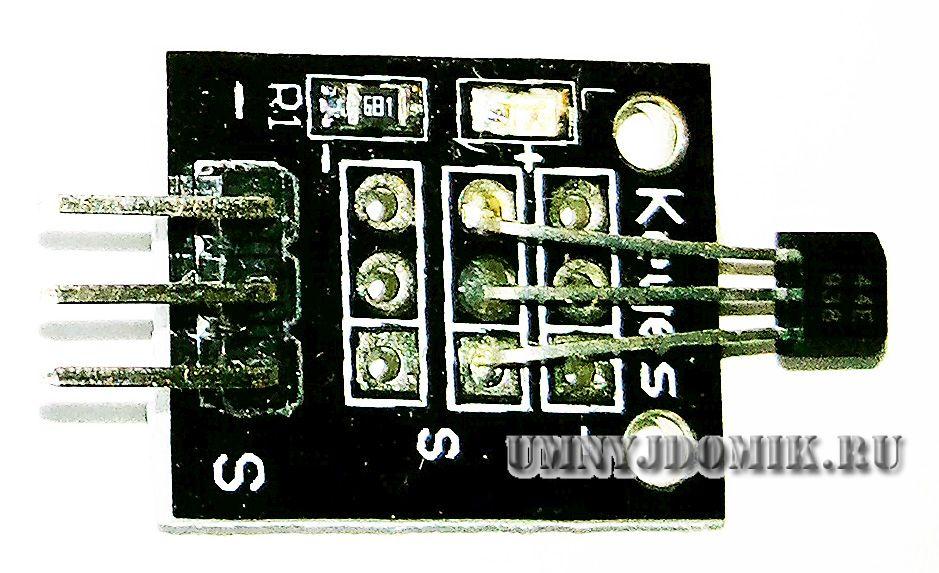 """KY-003"" – датчик Холла на базе ""44E"" для Arduino"