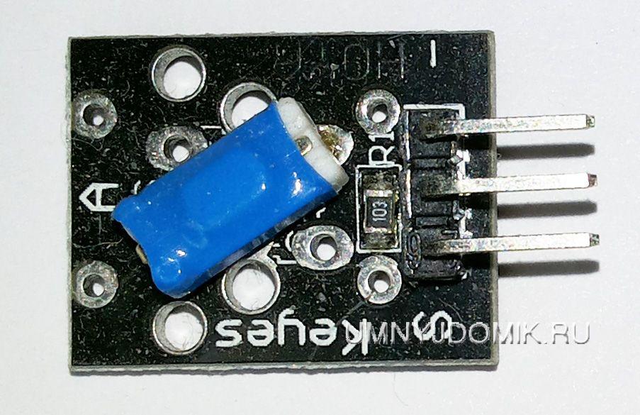 """""""KY-020"""" - переключатель срабатывающий от наклона модуля (цифровой интерфейс) для Ардуино"""