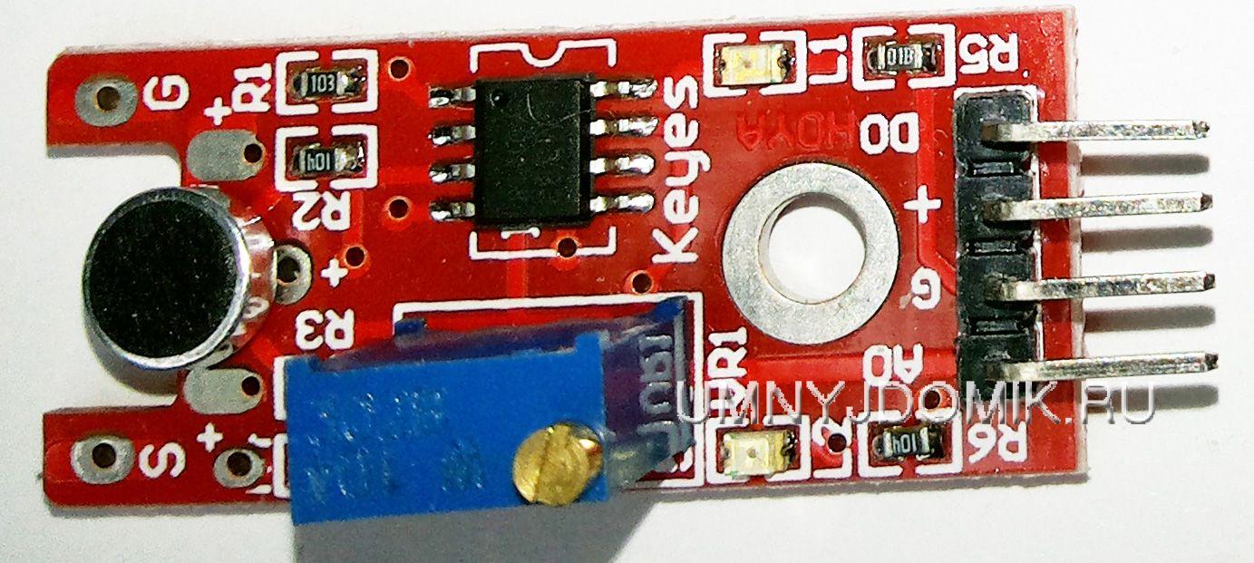 """""""KY-038"""" - звуковой сенсор с конденсаторным микрофоном (2 выхода) для Arduino"""