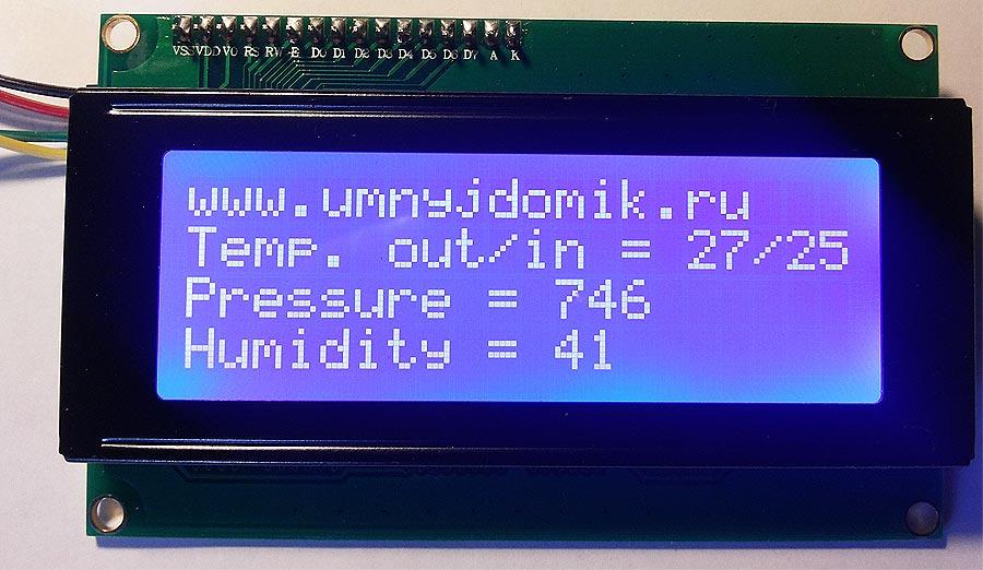 """Символьный дисплей """"LCD2004"""" (20 символов, 4 строки, интерфейс """"I2C"""")"""
