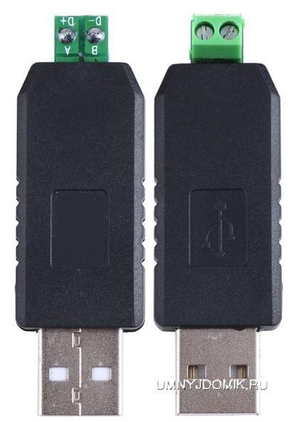 Конвертер USB в RS-485