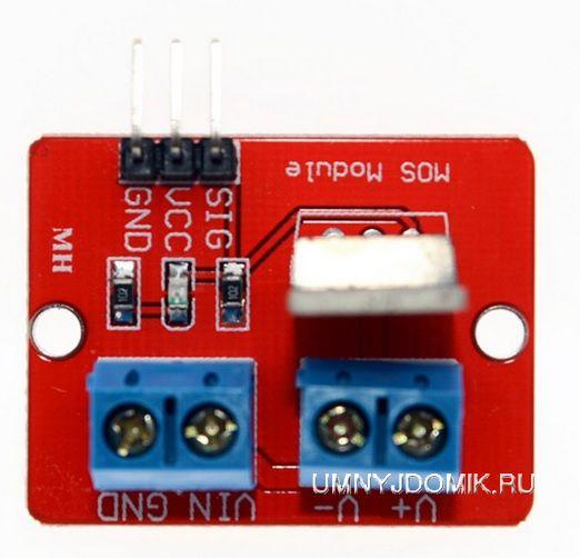 Силовой ключ (5 А; 24 В) на полевом транзисторе (IRF520 MOSFET) для Arduino. Вид сверху