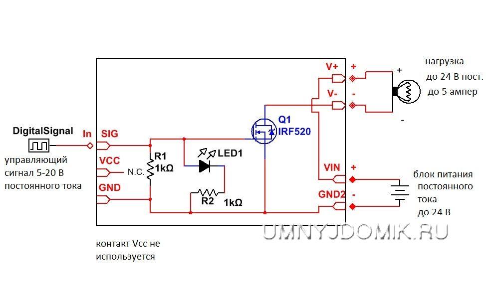 Принципиальная схема силового ключа (5 А; 24 В) на полевом транзисторе (IRF520 MOSFET) для Arduino