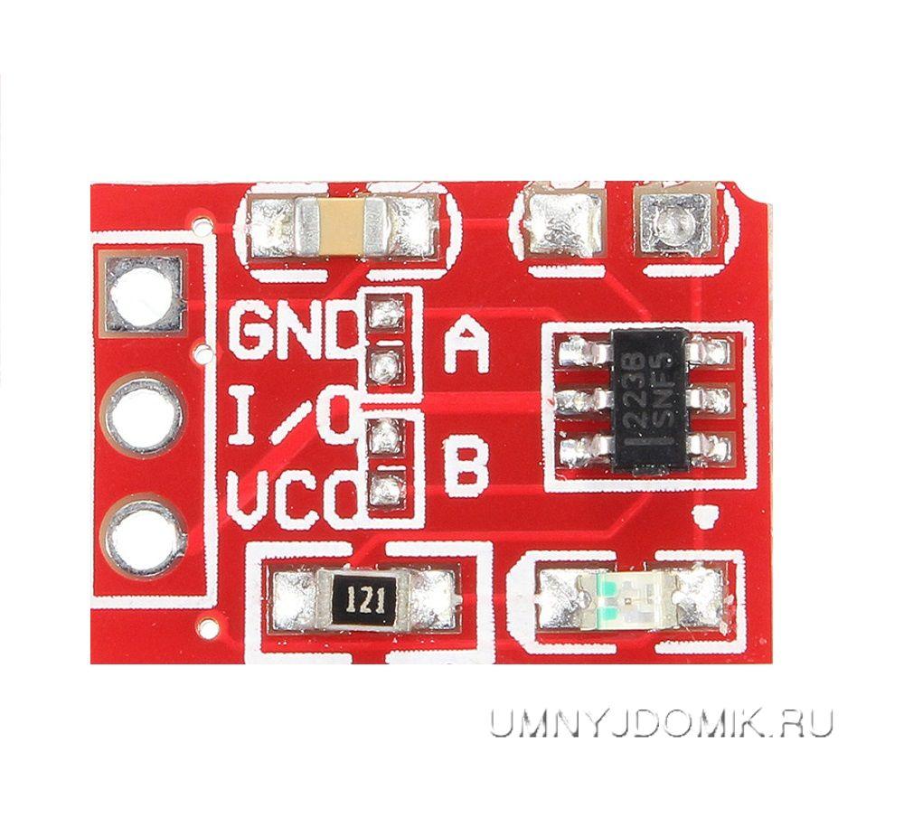 """Сенсорная кнопка - модуль """"TTP223"""" с фиксацией/без фиксации - вид снизу"""