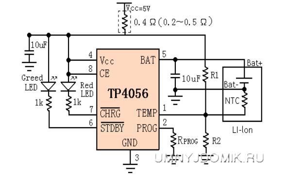 типовое подключение микросхемы - tp4056